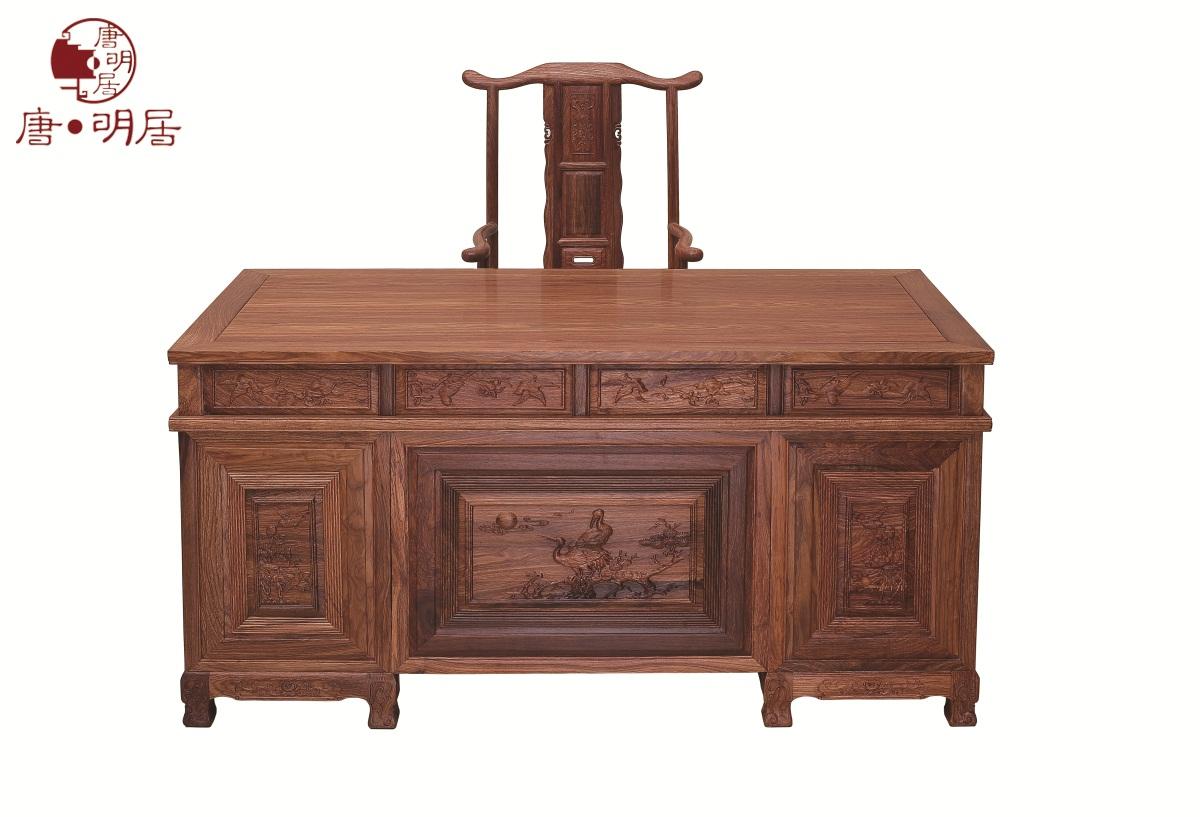 1.6米办公桌