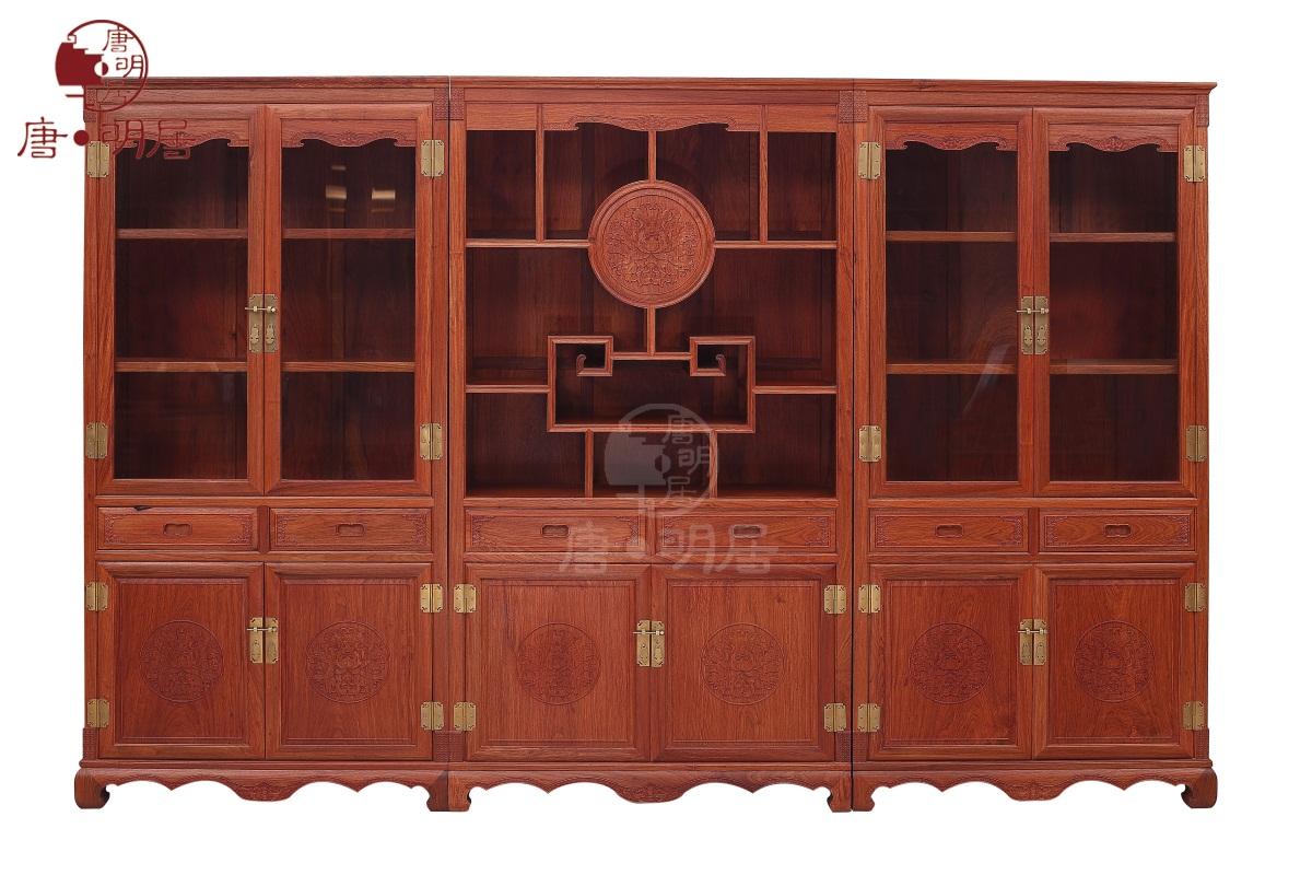 明式三组合书柜